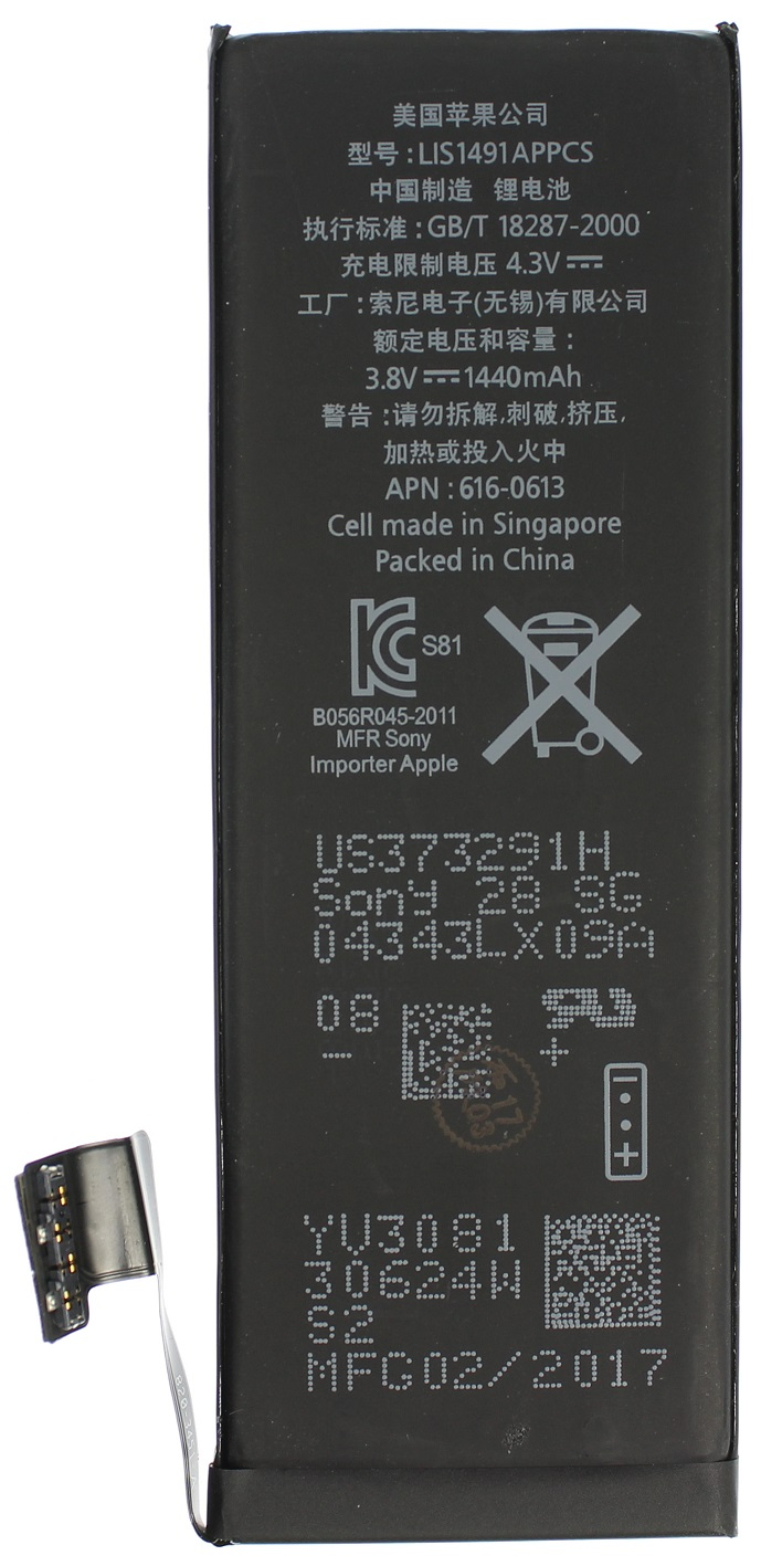 Аккумулятор Apple iPhone 5 APN: 616-0613/ 616-0610 3.8V 5.45Whr 1440mAh